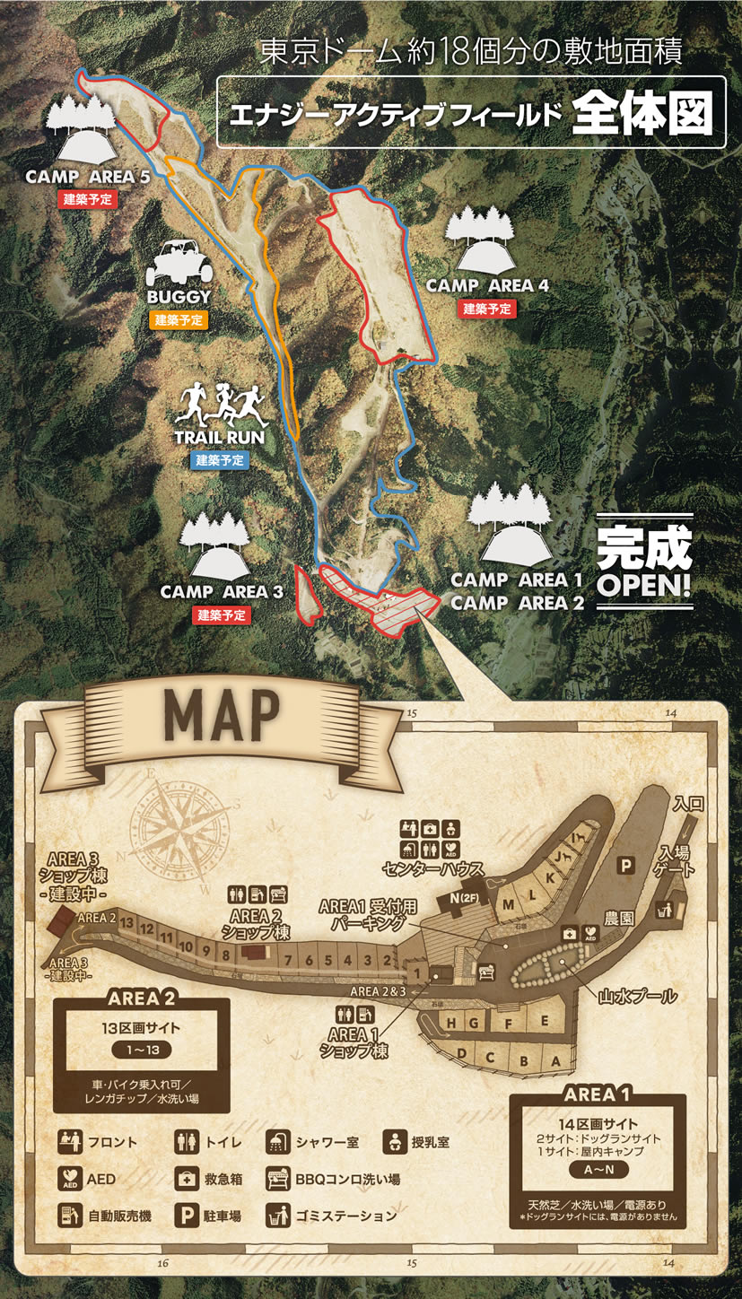 https://energy-shirao.jp/image/top/planing/map_area_sp.jpg
